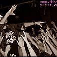 Cobra Starship & Friday Night Boys - 00051
