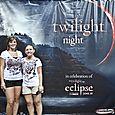 Twilight night atlanta-32