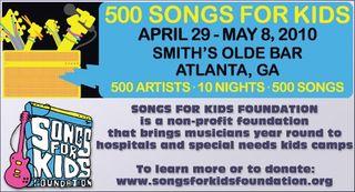 500 SFK info banner