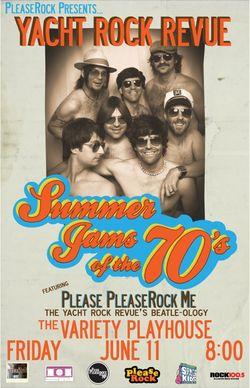 SummerJamsSmall