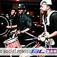 A Social Mess NYE 2012 Buckhead Theater-41